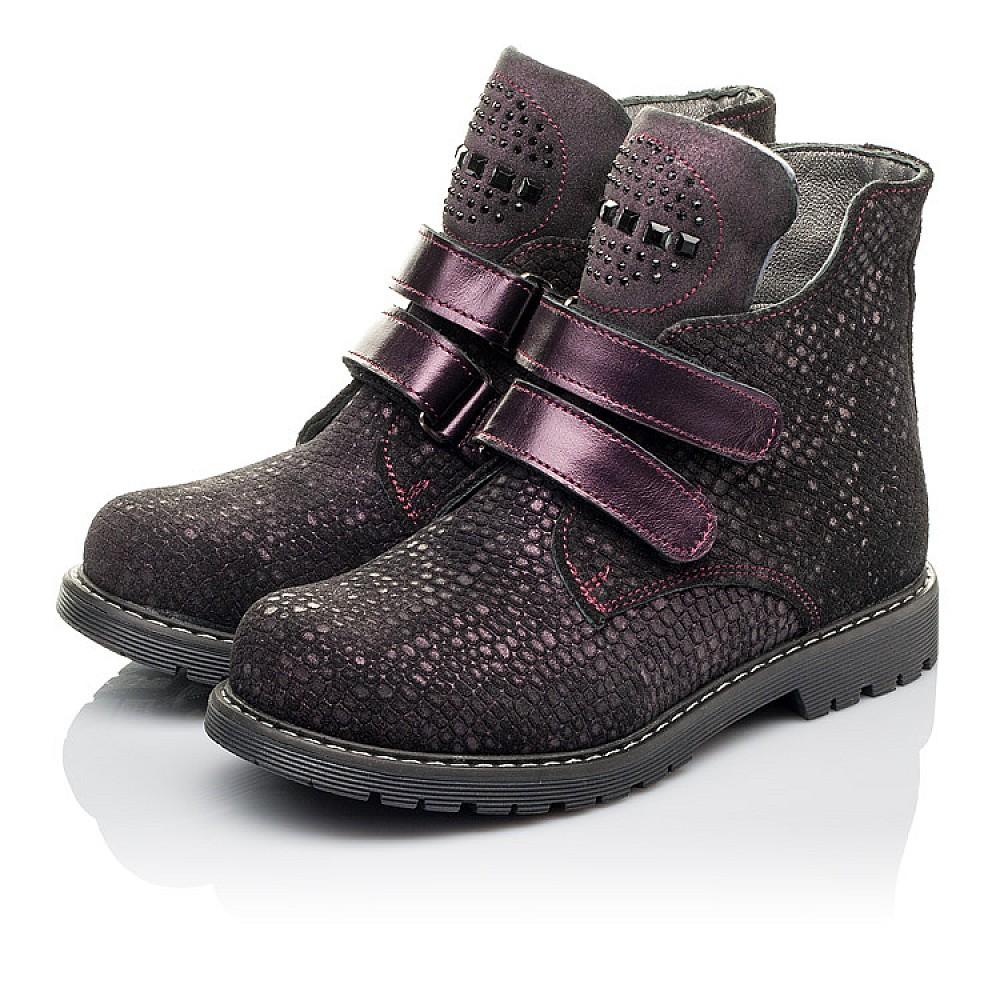 Детские демисезонные ботинки Woopy Orthopedic бордовые для девочек натуральный нубук размер 26-36 (3821) Фото 3
