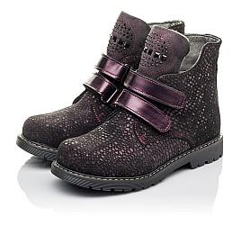 Детские демисезонные ботинки Woopy Orthopedic бордовые для девочек натуральный нубук размер 32-32 (3821) Фото 3