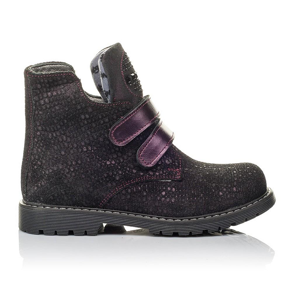 Детские демисезонные ботинки Woopy Orthopedic бордовые для девочек натуральный нубук размер 26-36 (3821) Фото 4