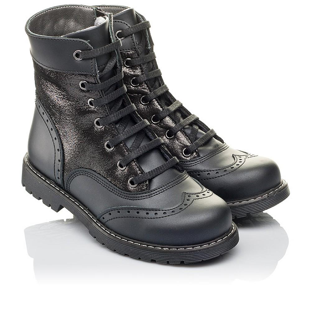 Детские демисезонные ботинки Woopy Orthopedic черные для девочек натуральная кожа размер 29-38 (3822) Фото 1