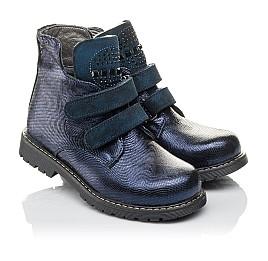 Детские демисезонные ботинки Woopy Orthopedic синие для девочек натуральная кожа размер 28-32 (3823) Фото 1