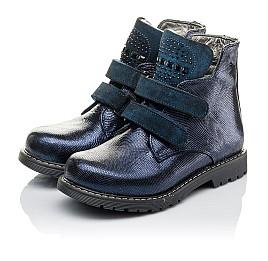 Детские демисезонные ботинки Woopy Orthopedic синие для девочек натуральная кожа размер 28-32 (3823) Фото 3