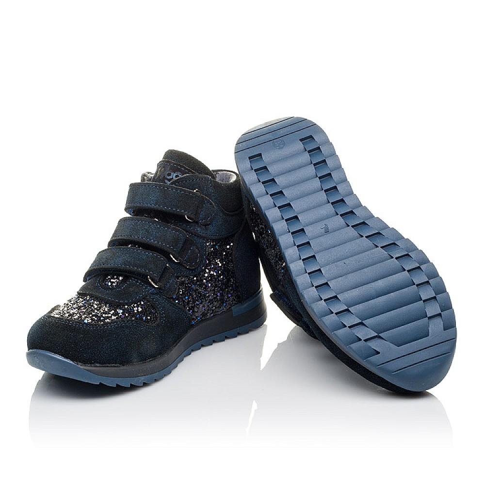 Детские демисезонные ботинки Woopy Orthopedic темно-синие для девочек натуральная замша размер 29-37 (3824) Фото 2