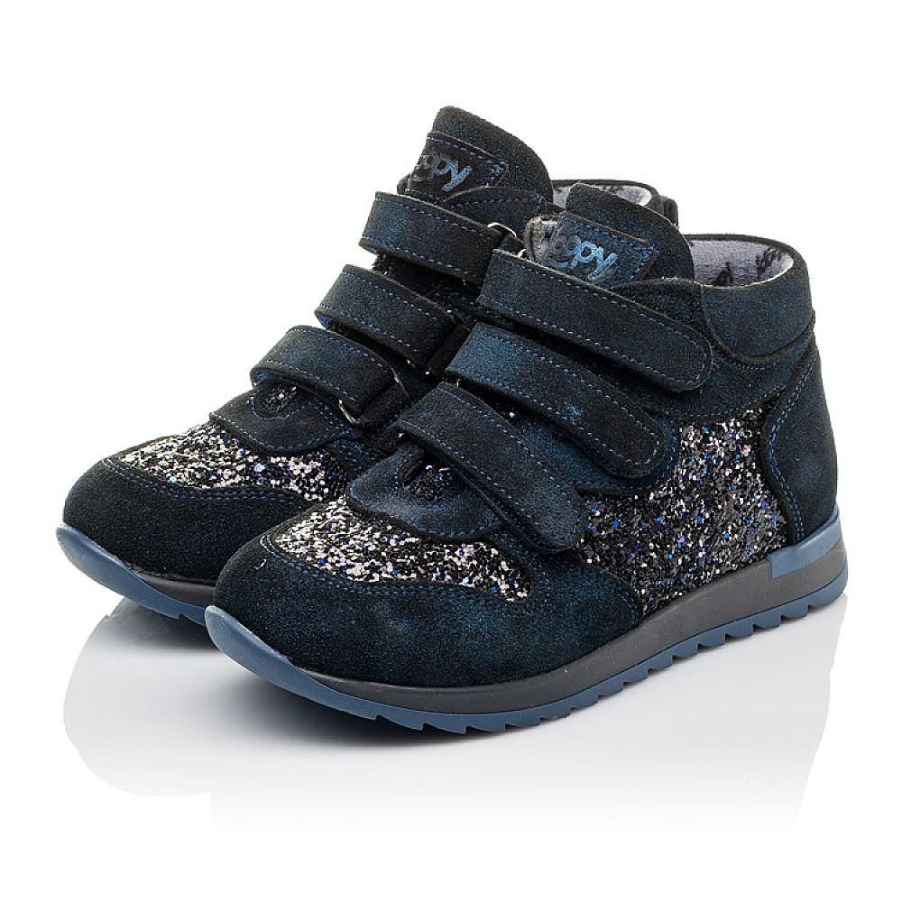 Детские демисезонные ботинки Woopy Orthopedic темно-синие для девочек натуральная замша размер 29-37 (3824) Фото 3