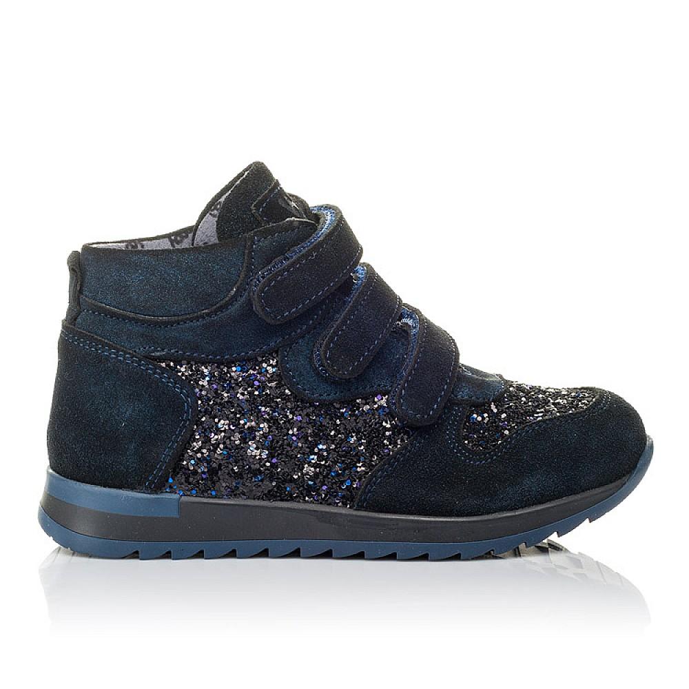 Детские демисезонные ботинки Woopy Orthopedic темно-синие для девочек натуральная замша размер 29-37 (3824) Фото 4