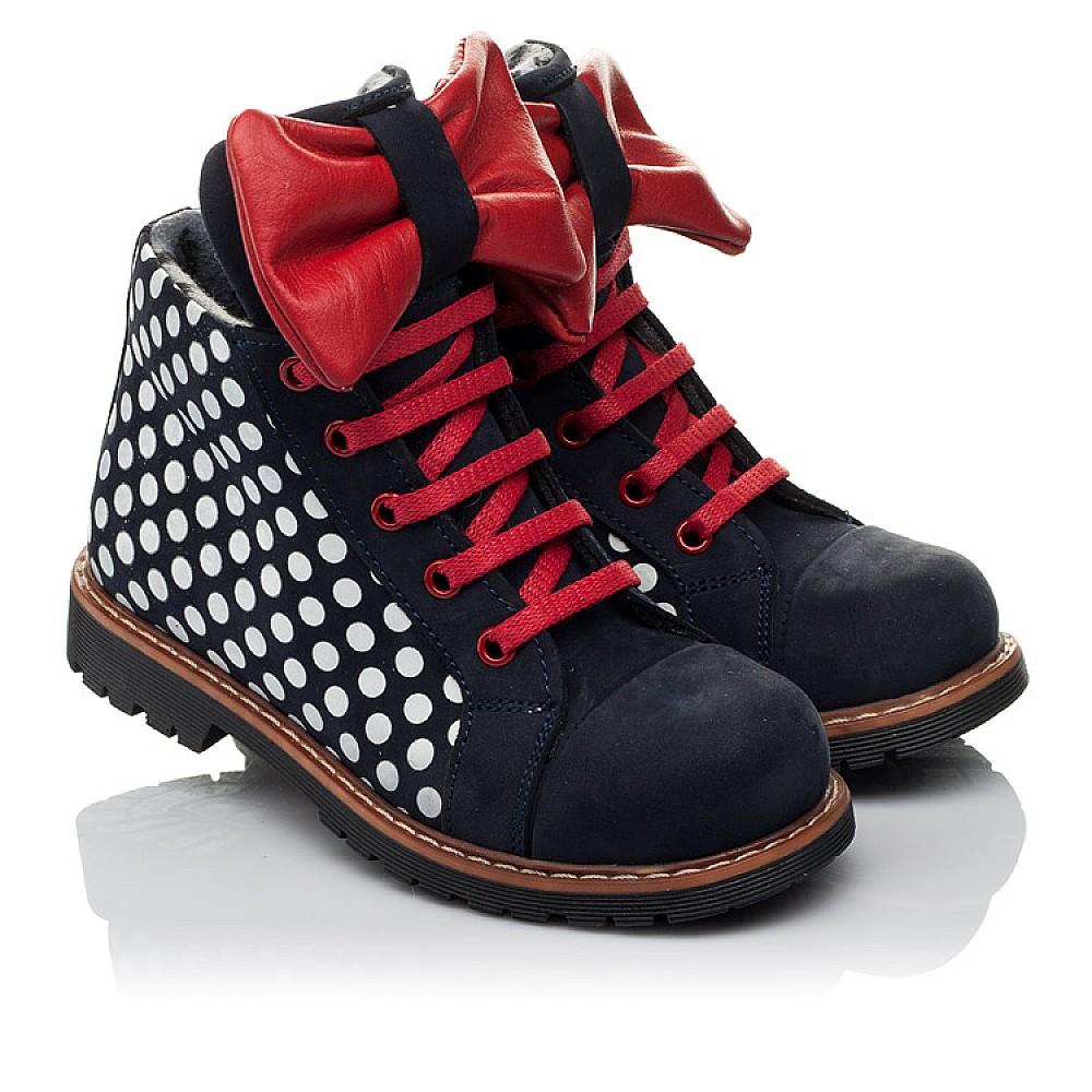 Детские демисезонные ботинки Woopy Orthopedic темно-синие для девочек натуральный нубук размер 19-30 (3825) Фото 1