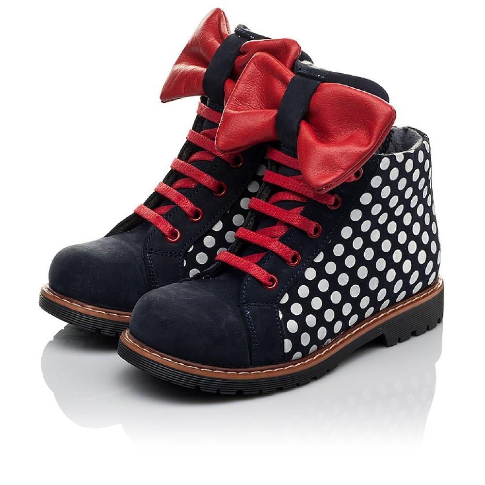Детские демисезонные ботинки Woopy Orthopedic темно-синие для девочек натуральный нубук размер 19-30 (3825) Фото 3