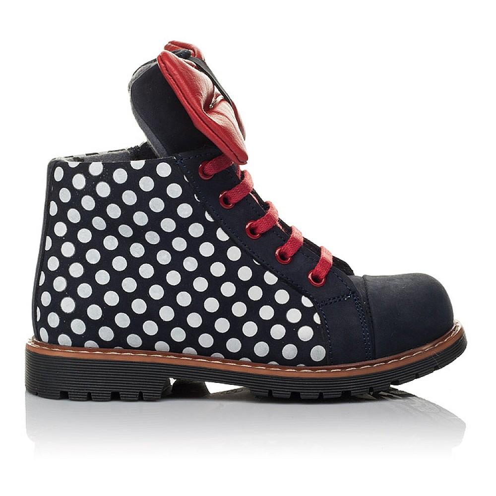 Детские демисезонные ботинки Woopy Orthopedic темно-синие для девочек натуральный нубук размер 19-30 (3825) Фото 4