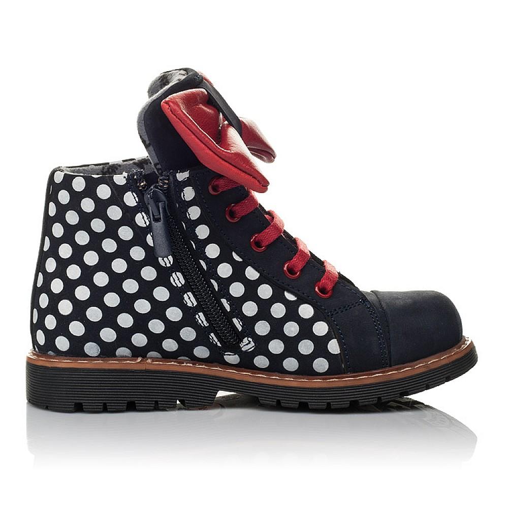 Детские демисезонные ботинки Woopy Orthopedic темно-синие для девочек натуральный нубук размер 19-30 (3825) Фото 5