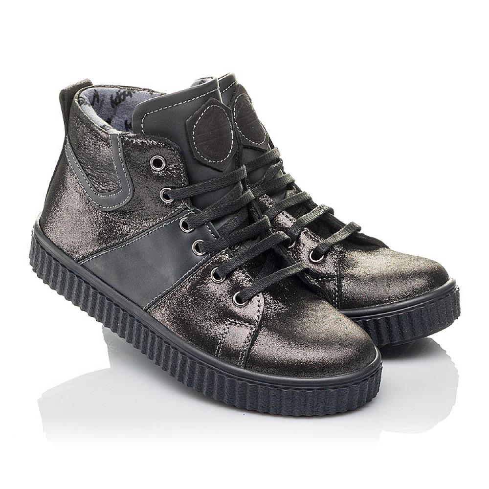 Детские демисезонные ботинк Woopy Orthopedic серые для девочек натуральная кожа размер 30-36 (3839) Фото 1