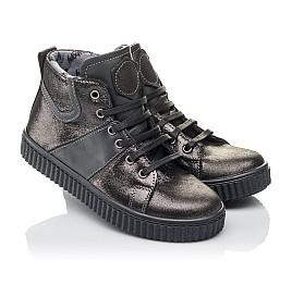 Детские демисезонные ботинк Woopy Orthopedic серые для девочек  натуральная кожа размер 30-35 (3839) Фото 1