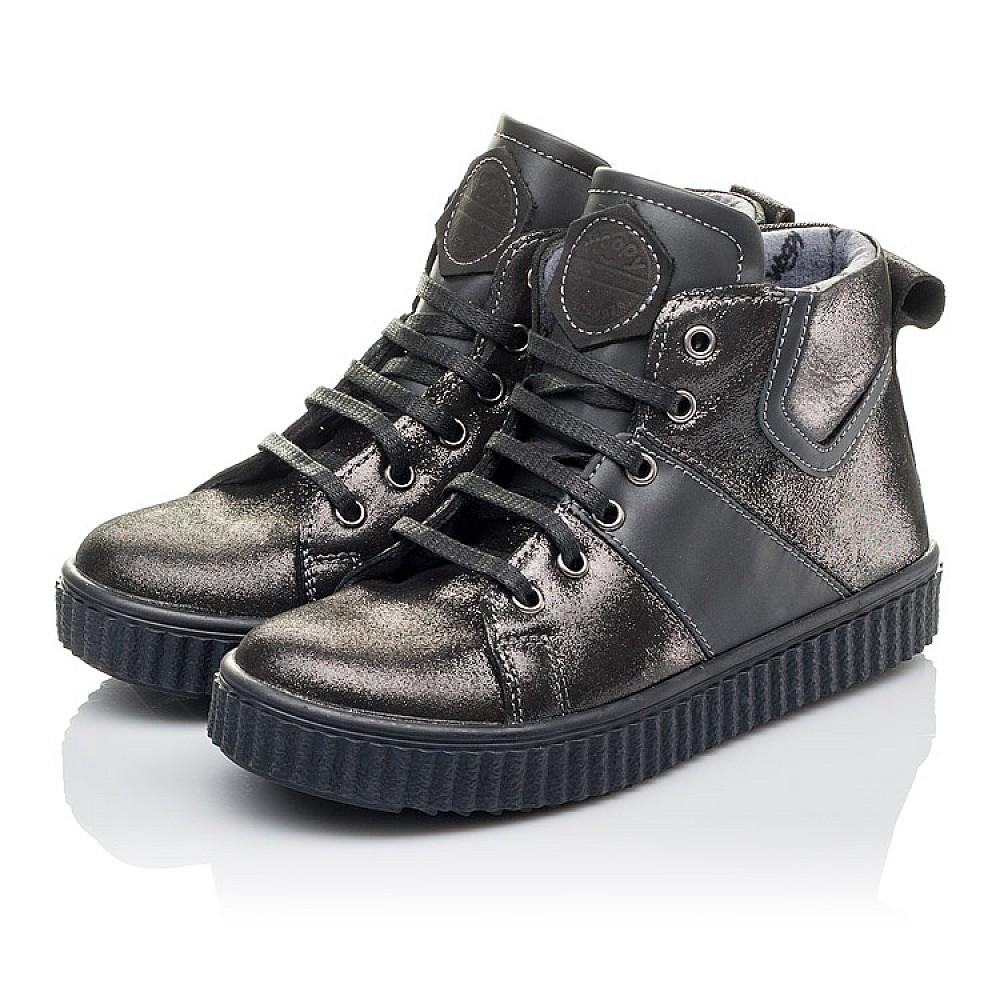 Детские демисезонные ботинк Woopy Orthopedic серые для девочек натуральная кожа размер 30-36 (3839) Фото 3