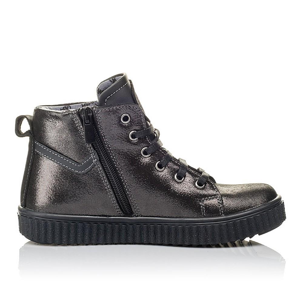 Детские демисезонные ботинк Woopy Orthopedic серые для девочек натуральная кожа размер 30-36 (3839) Фото 5