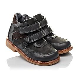 Детские демисезонные ботинки Woopy Orthopedic серые для мальчиков  натуральная кожа размер 23-30 (3842) Фото 1