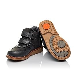 Детские демисезонные ботинки Woopy Orthopedic серые для мальчиков  натуральная кожа размер 23-30 (3842) Фото 2