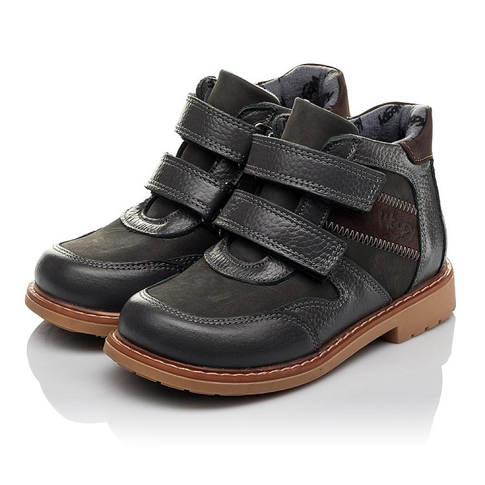 Детские демисезонные ботинки Woopy Orthopedic серые для мальчиков натуральная кожа размер 23-30 (3842) Фото 3