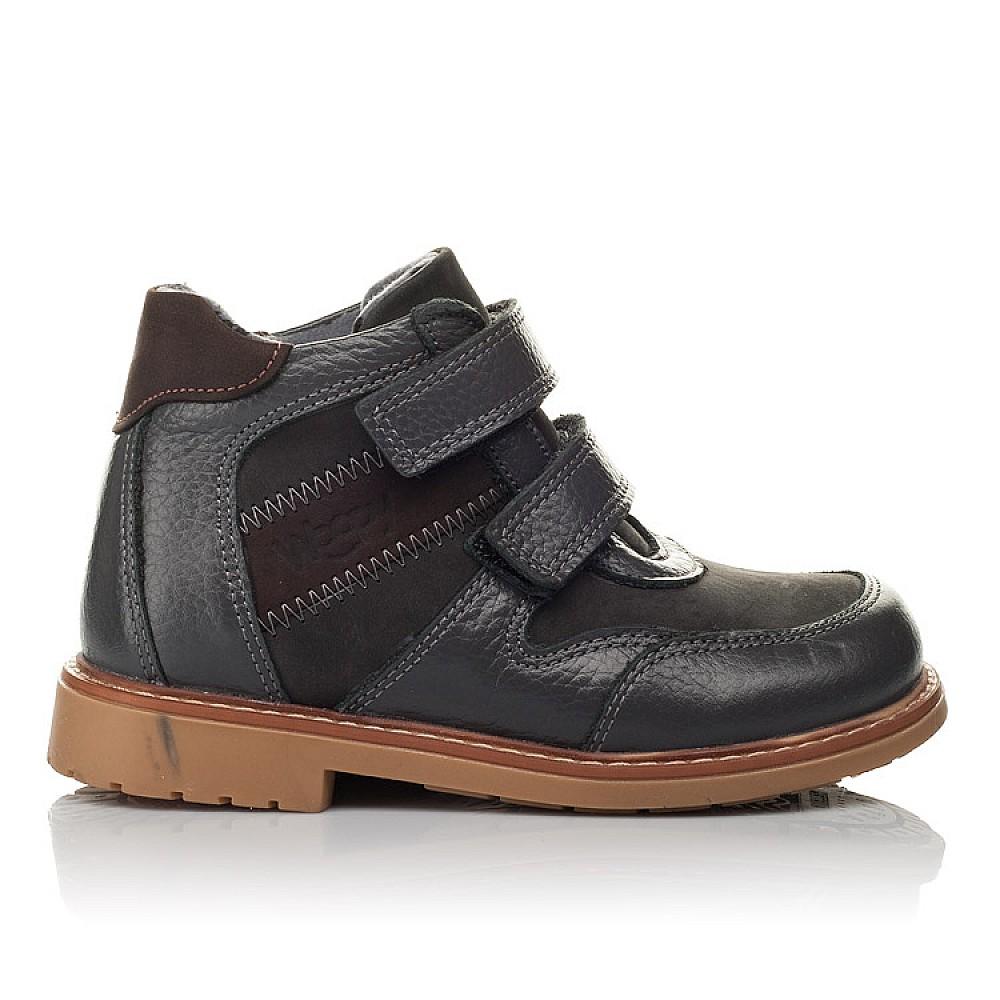 Детские демисезонные ботинки Woopy Orthopedic серые для мальчиков натуральная кожа размер 23-30 (3842) Фото 4