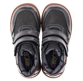 Детские демисезонные ботинки Woopy Orthopedic серые для мальчиков  натуральная кожа размер 23-30 (3842) Фото 5