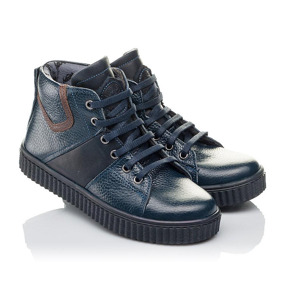 Детские демисезонные ботинки Woopy Orthopedic синие для мальчиков натуральная кожа размер 28-36 (3843) Фото 1
