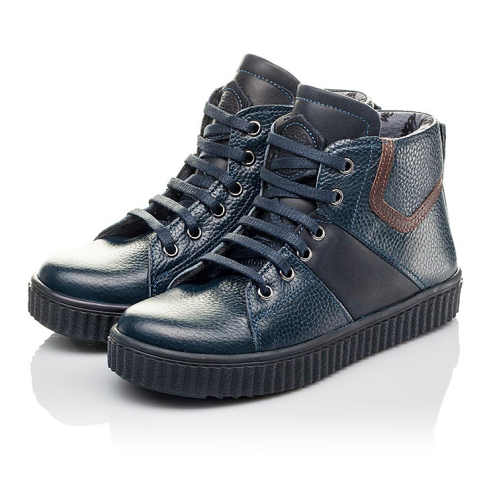 Детские демисезонные ботинки Woopy Orthopedic синие для мальчиков натуральная кожа размер 28-36 (3843) Фото 3