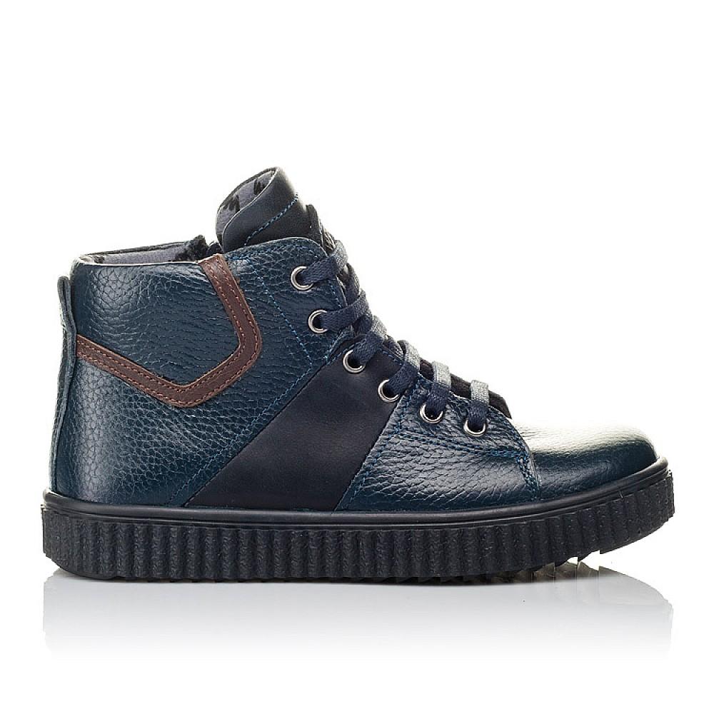 Детские демисезонные ботинки Woopy Orthopedic синие для мальчиков натуральная кожа размер 28-36 (3843) Фото 4
