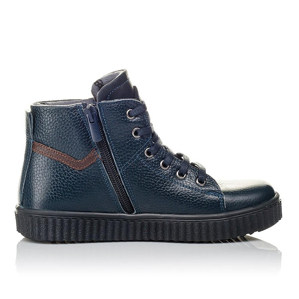Детские демисезонные ботинки Woopy Orthopedic синие для мальчиков натуральная кожа размер 28-36 (3843) Фото 5
