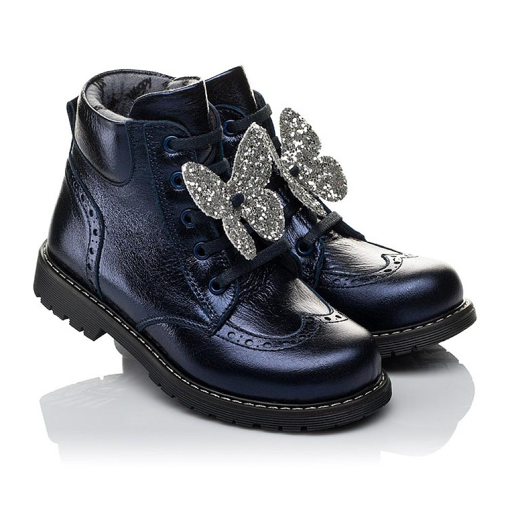 Детские демисезонные ботинки Woopy Orthopedic синие для девочек натуральная кожа размер 26-36 (3844) Фото 1