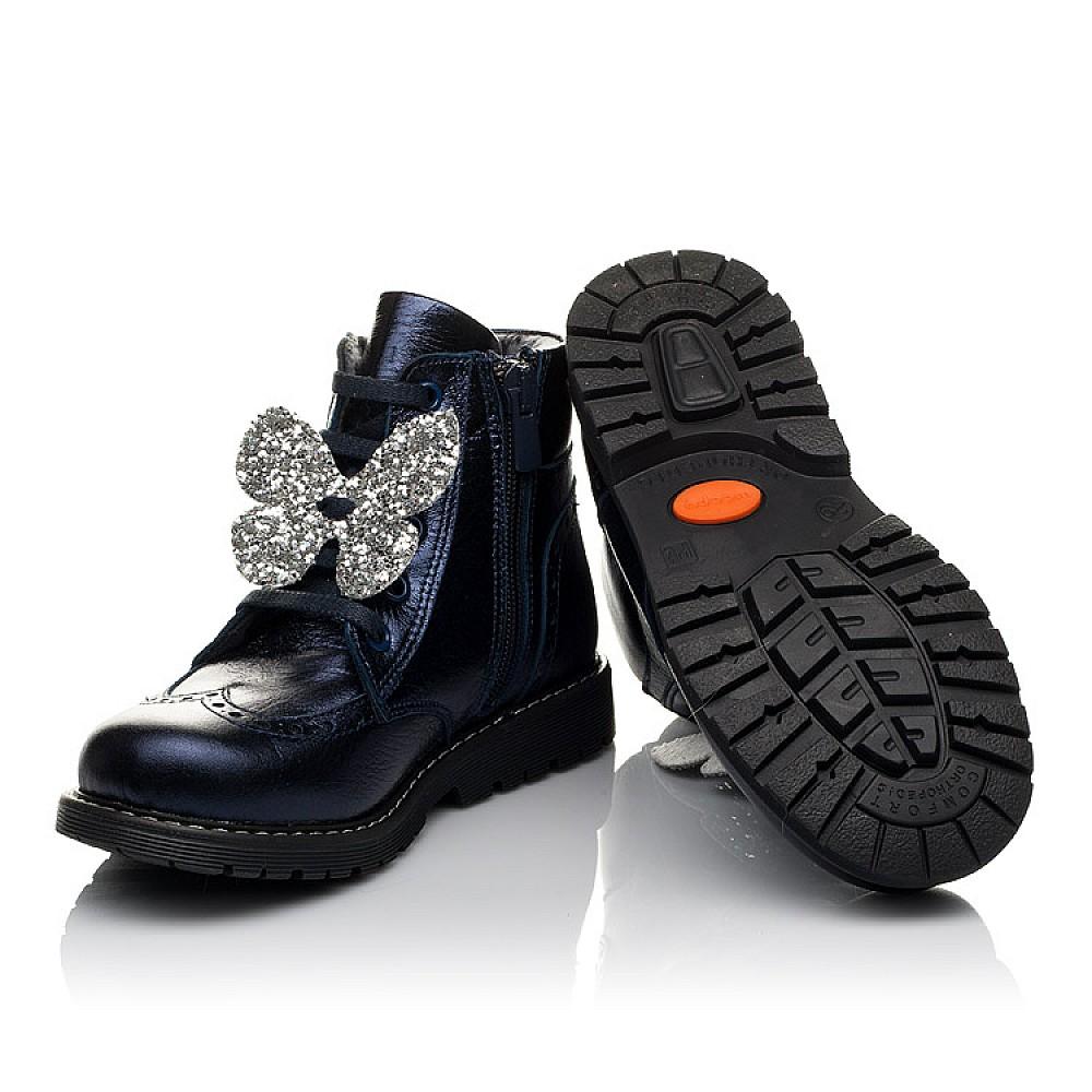 Детские демисезонные ботинки Woopy Orthopedic синие для девочек натуральная кожа размер 26-36 (3844) Фото 2
