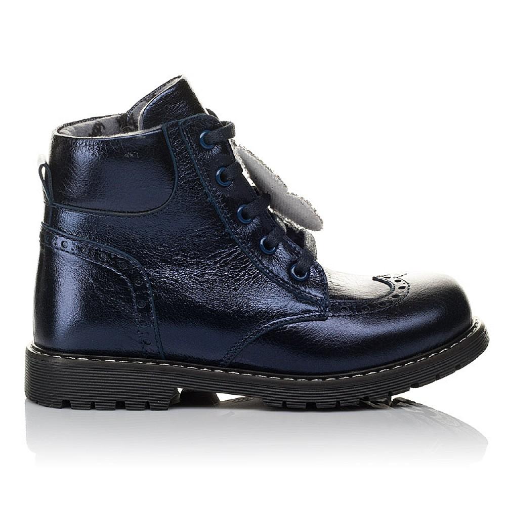 Детские демисезонные ботинки Woopy Orthopedic синие для девочек натуральная кожа размер 26-36 (3844) Фото 4