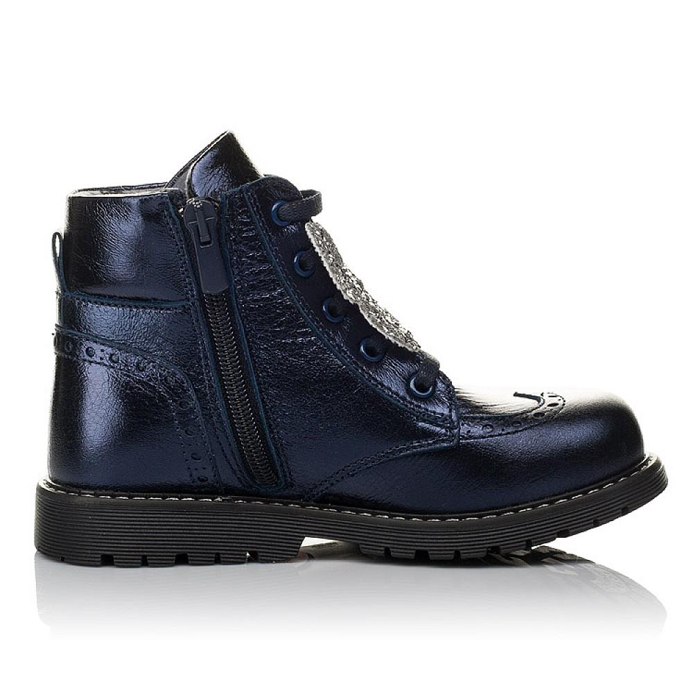 Детские демисезонные ботинки Woopy Orthopedic синие для девочек натуральная кожа размер 26-36 (3844) Фото 5