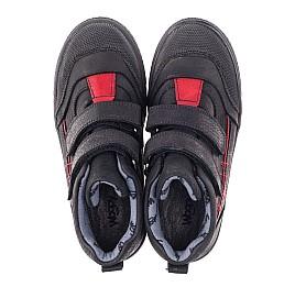 Ботинки Демисезонные ботинки  3845