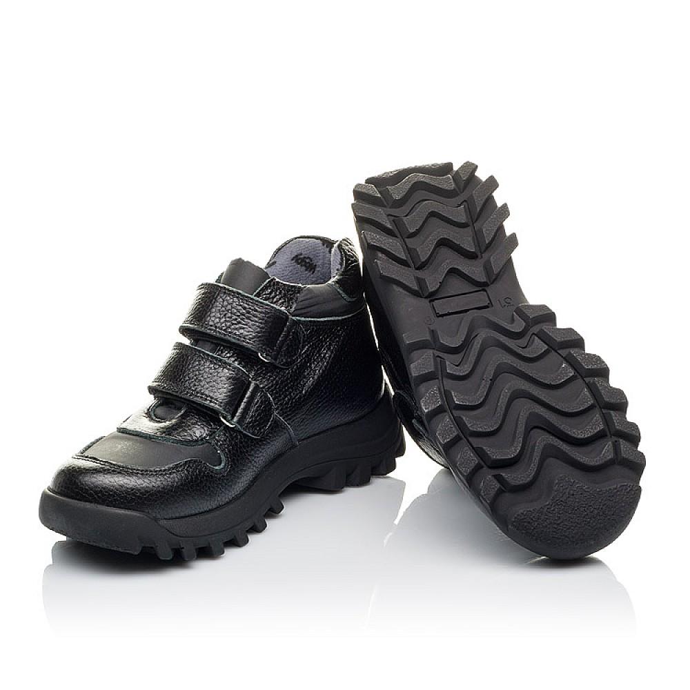 Детские демисезонные ботинки Woopy Orthopedic черные для мальчиков натуральная кожа, искусственный материал размер 31-39 (3846) Фото 2