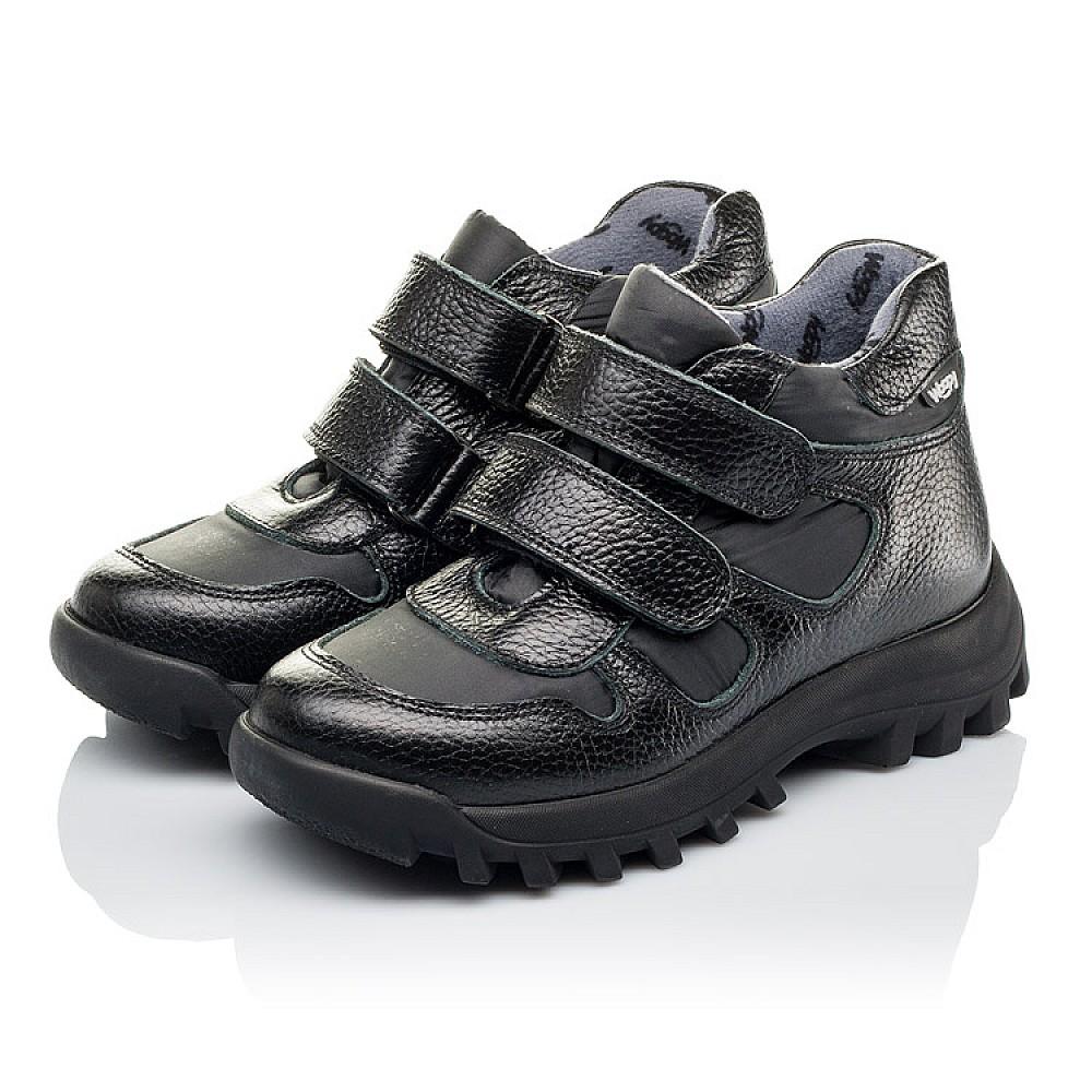 Детские демисезонные ботинки Woopy Orthopedic черные для мальчиков натуральная кожа, искусственный материал размер 31-39 (3846) Фото 3