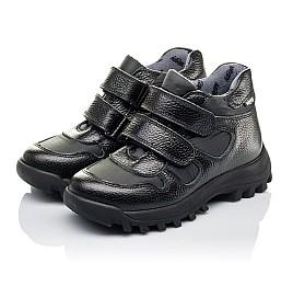 Детские демисезонные ботинки Woopy Orthopedic черные для мальчиков натуральная кожа, искусственный материал  размер 31-38 (3846) Фото 3