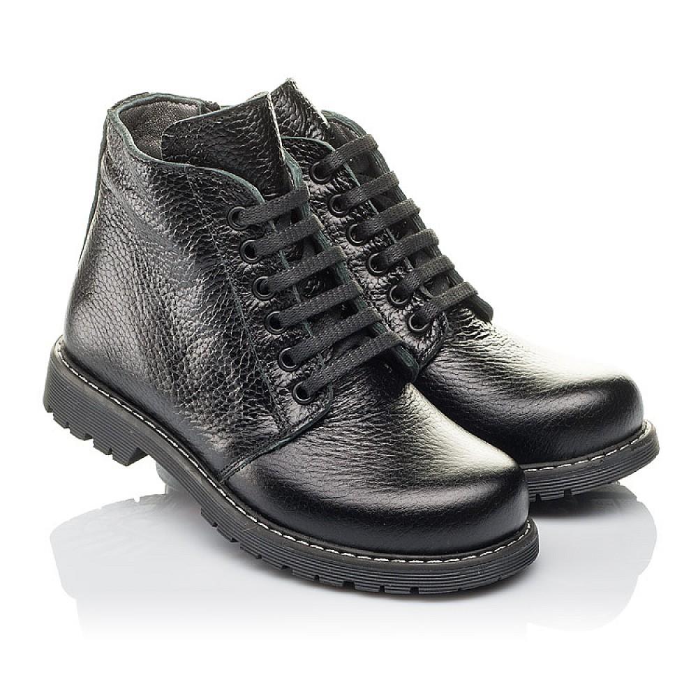 Детские демисезонные ботинки Woopy Orthopedic черные для мальчиков натуральная кожа размер 30-38 (3849) Фото 1