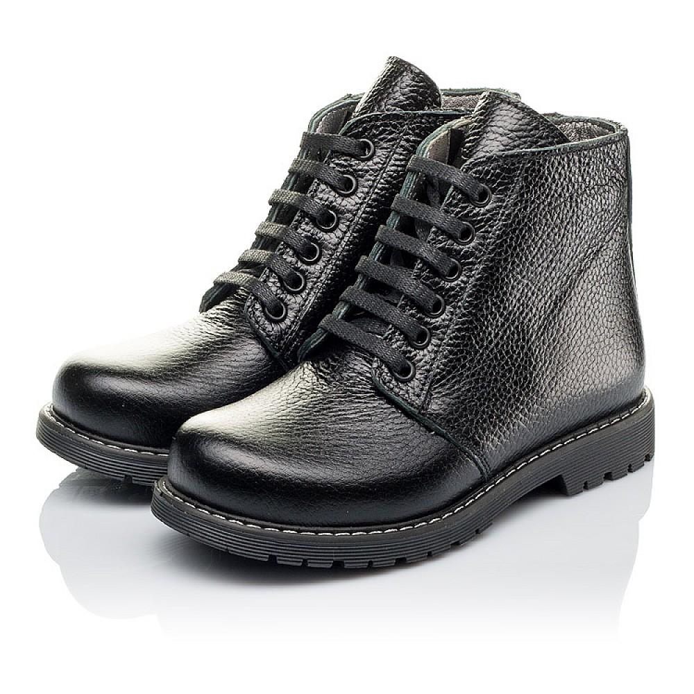 Детские демисезонные ботинки Woopy Orthopedic черные для мальчиков натуральная кожа размер 30-38 (3849) Фото 3