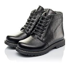 Ботинки Демисезонные ботинки  3849