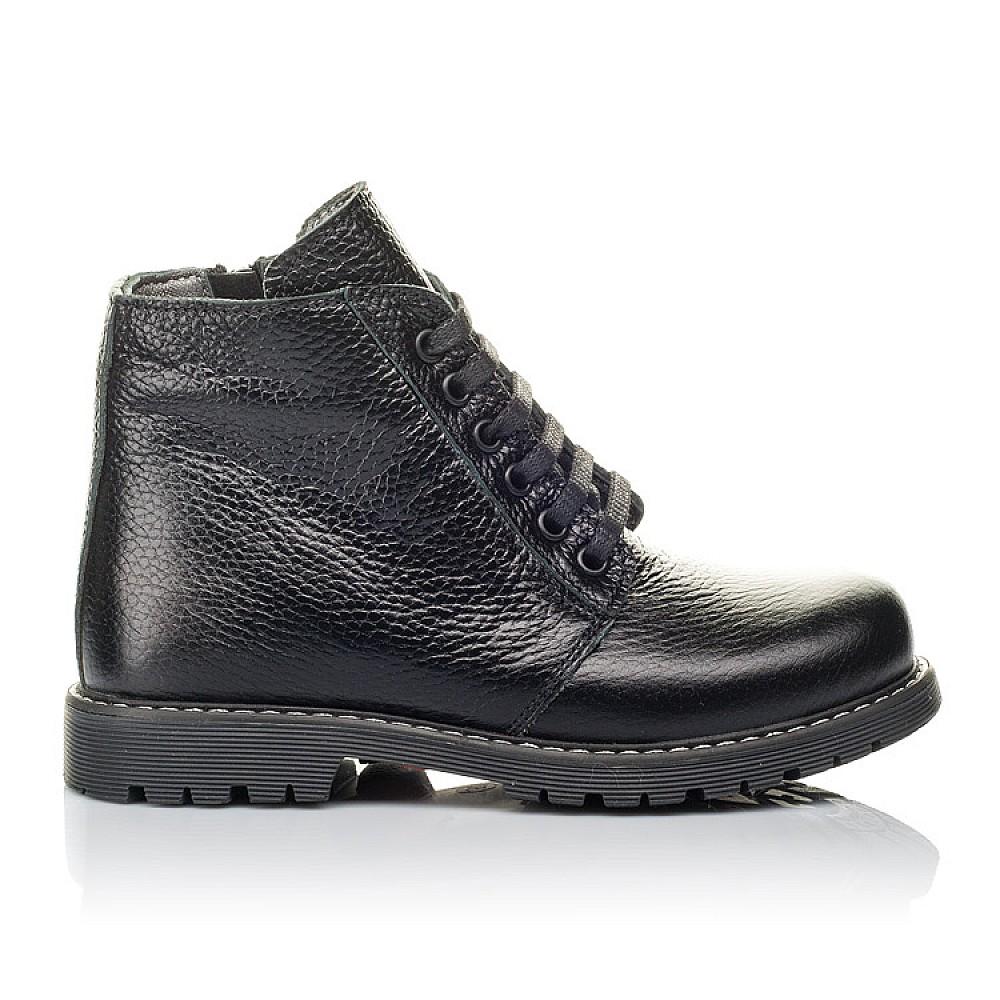 Детские демисезонные ботинки Woopy Orthopedic черные для мальчиков натуральная кожа размер 30-38 (3849) Фото 4
