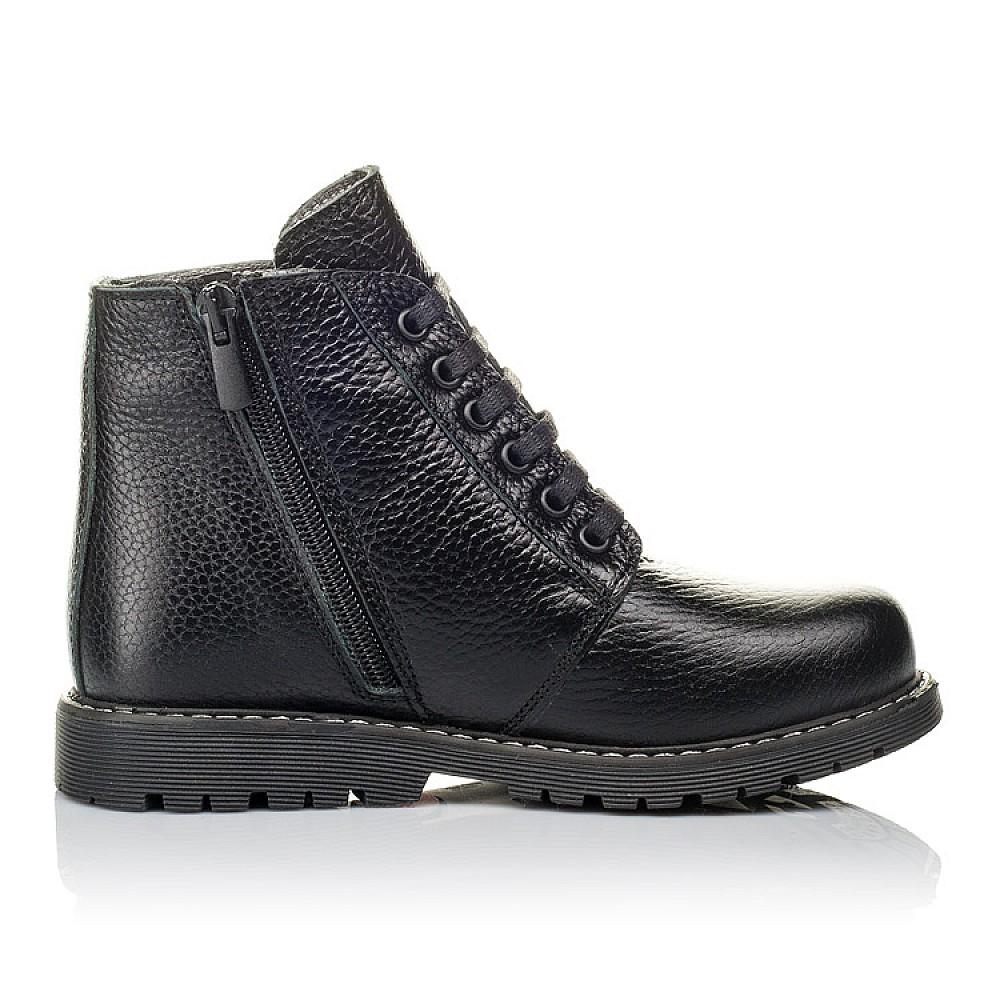 Детские демисезонные ботинки Woopy Orthopedic черные для мальчиков натуральная кожа размер 30-38 (3849) Фото 5