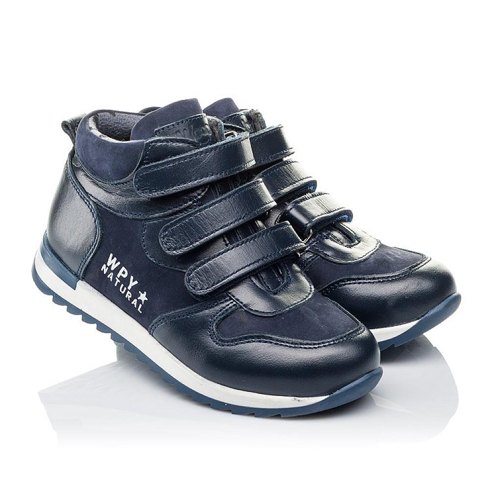 Детские демисезонные ботинки Woopy Orthopedic синие для мальчиков натуральная кожа и нубук размер 25-34 (3850) Фото 1