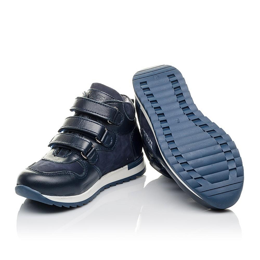 Детские демисезонные ботинки Woopy Orthopedic синие для мальчиков натуральная кожа и нубук размер 25-34 (3850) Фото 2