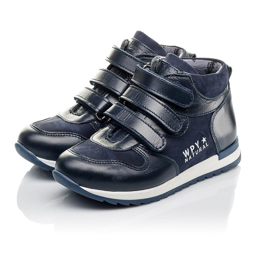 Детские демисезонные ботинки Woopy Orthopedic синие для мальчиков натуральная кожа и нубук размер 25-34 (3850) Фото 3