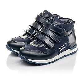 Детские демисезонные ботинки Woopy Orthopedic синие для мальчиков  натуральная кожа и нубук размер 27-33 (3850) Фото 3