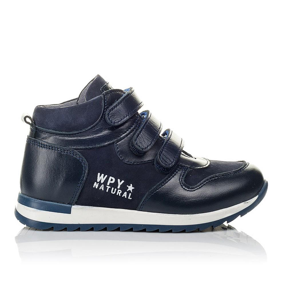 Детские демисезонные ботинки Woopy Orthopedic синие для мальчиков натуральная кожа и нубук размер 25-34 (3850) Фото 4