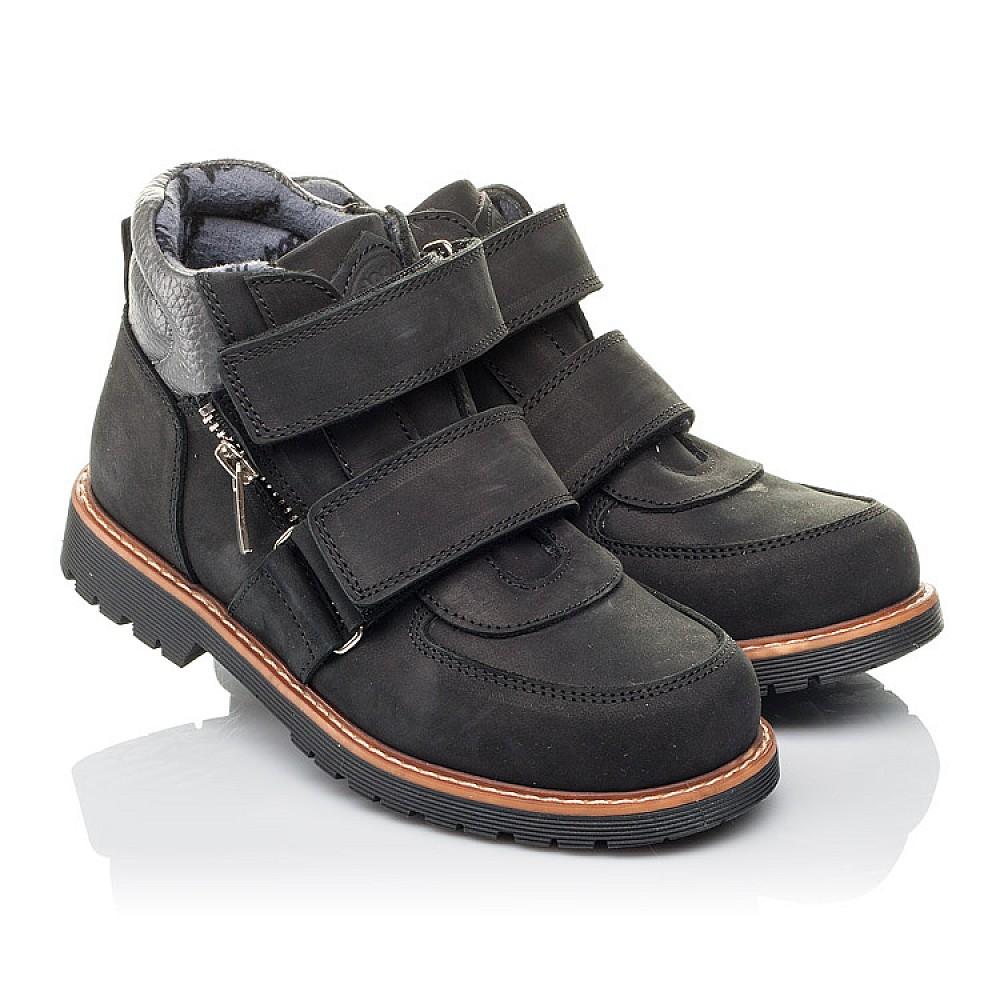 Детские демісезонні черевики Woopy Orthopedic чорні для мальчиков натуральний нубук размер 31-39 (3851) Фото 1