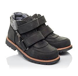 Детские демисезонные ботинки Woopy Orthopedic черные для мальчиков натуральный нубук размер 31-39 (3851) Фото 1