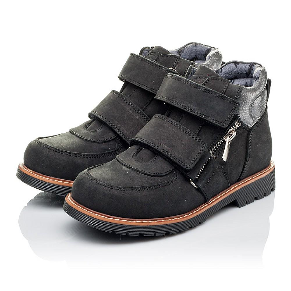 Детские демісезонні черевики Woopy Orthopedic чорні для мальчиков натуральний нубук размер 31-39 (3851) Фото 3