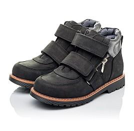 Детские демисезонные ботинки Woopy Orthopedic черные для мальчиков натуральный нубук размер 31-39 (3851) Фото 3