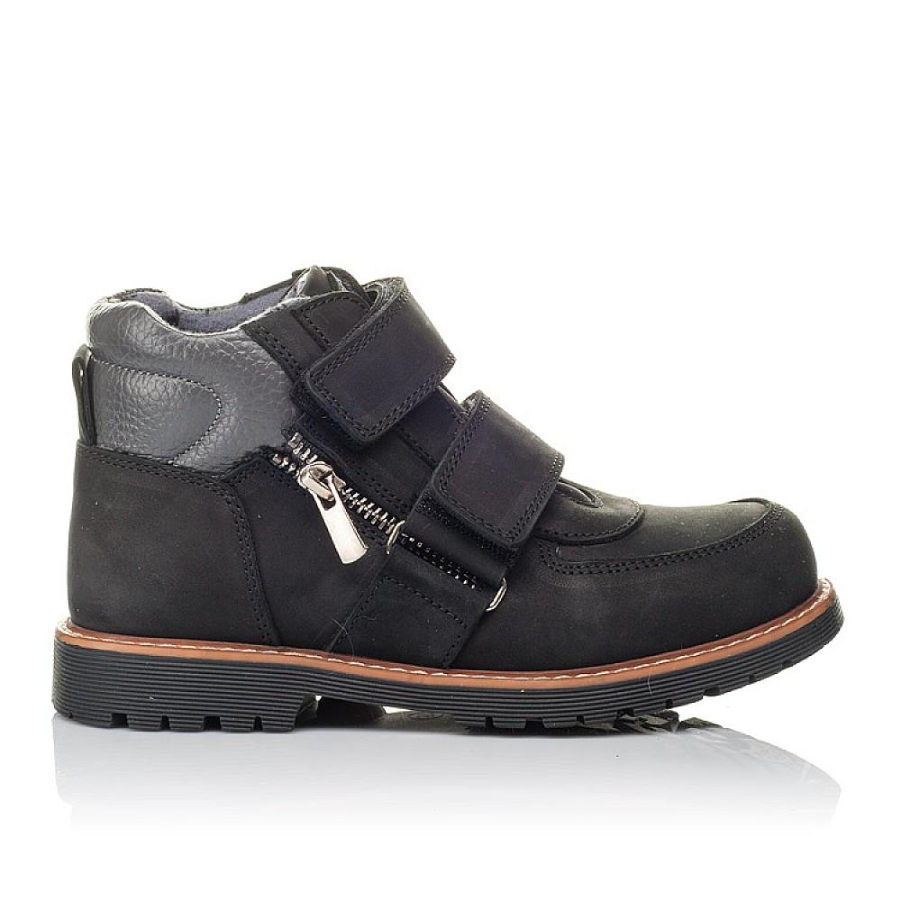 Детские демісезонні черевики Woopy Orthopedic чорні для мальчиков натуральний нубук размер 31-39 (3851) Фото 4