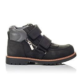 Детские демисезонные ботинки Woopy Orthopedic черные для мальчиков натуральный нубук размер 31-39 (3851) Фото 4